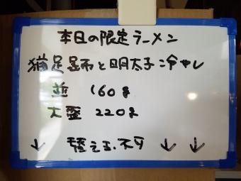 20180609_131004.jpg