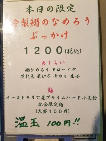 20180609_142236.jpg