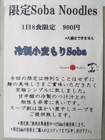 20180614_162911.jpg
