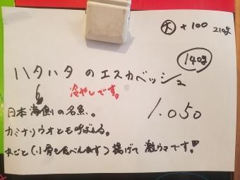 20180627_160544.jpg