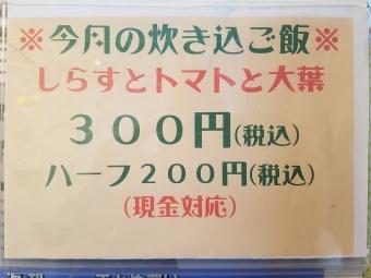20180701_122009.jpg