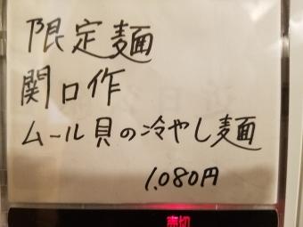 20180719_170708.jpg