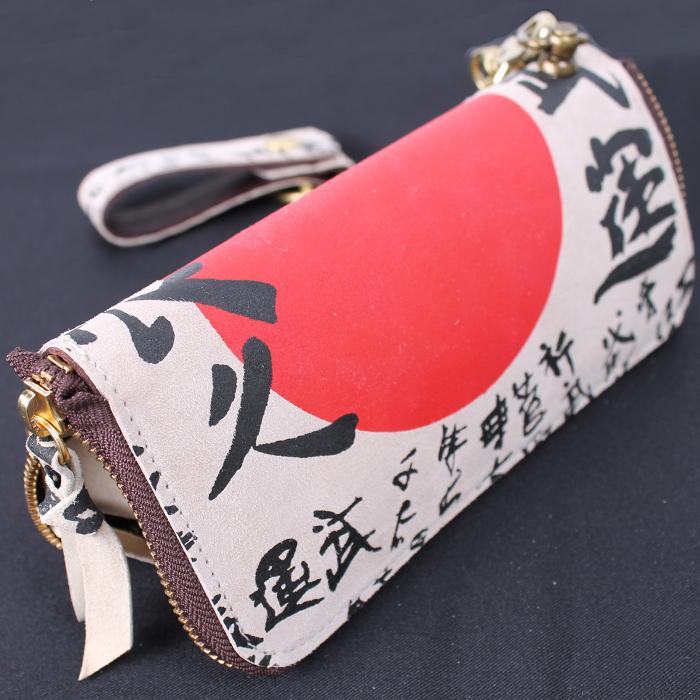 kanjiw25-2.jpg
