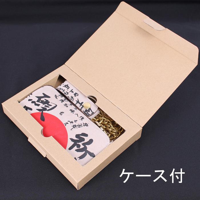 kanjiw25-5.jpg