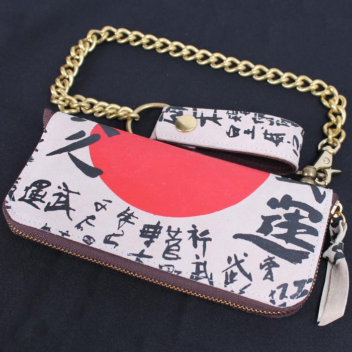 kanjiw25-6.jpg