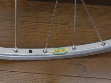 UKAI650B0892.jpg
