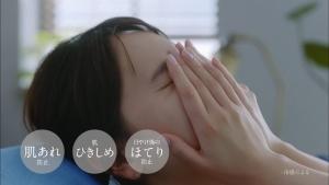 新垣結衣/冷やし雪肌精CM0013