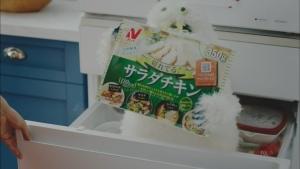 深田恭子/ニチレイフーズ切れてるサラダチキン「切れてる?」篇0002