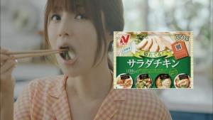 深田恭子/ニチレイフーズ切れてるサラダチキン「切れてる?」篇0017