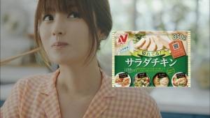 深田恭子/ニチレイフーズ切れてるサラダチキン「切れてる?」篇0019