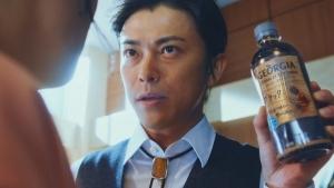 広瀬アリス ジョージア ジャパンクラフトマン「突然、解説」篇0008