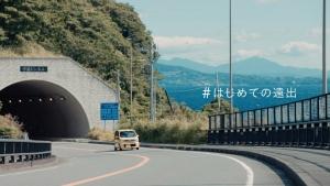 広瀬すず/ワゴンR「はじめての遠出・朝市へ」篇0002