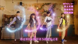 魔法×戦士 マジマジョピュアーズ!第15話0018