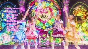 魔法×戦士 マジマジョピュアーズ!第15話0019