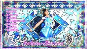 魔法×戦士 マジマジョピュアーズ!第15話0022