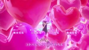 魔法×戦士 マジマジョピュアーズ!第15話0027