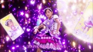 魔法×戦士 マジマジョピュアーズ!第15話0028
