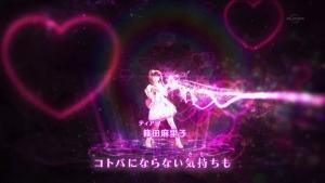 魔法×戦士 マジマジョピュアーズ!第15話0029