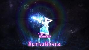 魔法×戦士 マジマジョピュアーズ!第15話0031
