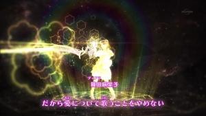 魔法×戦士 マジマジョピュアーズ!第15話0032