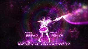 魔法×戦士 マジマジョピュアーズ!第15話0033
