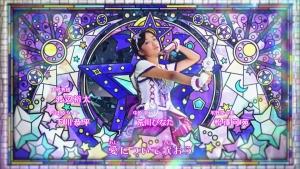 魔法×戦士 マジマジョピュアーズ!第15話0041