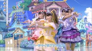 魔法×戦士 マジマジョピュアーズ!第15話0191