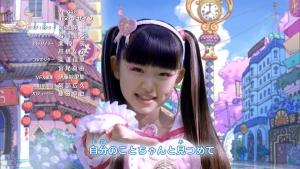 魔法×戦士 マジマジョピュアーズ!第15話0194