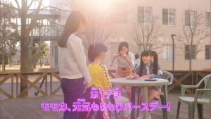 魔法×戦士 マジマジョピュアーズ!第17話『モモカ、元気もりもりバースデー!』 0013
