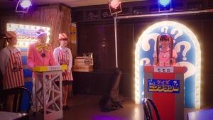 魔法×戦士 マジマジョピュアーズ!第17話『モモカ、元気もりもりバースデー!』 0040
