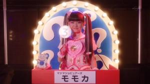 魔法×戦士 マジマジョピュアーズ!第17話『モモカ、元気もりもりバースデー!』 0042