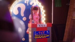 魔法×戦士 マジマジョピュアーズ!第17話『モモカ、元気もりもりバースデー!』 0044
