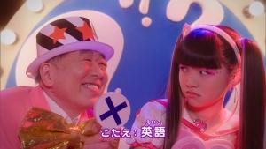魔法×戦士 マジマジョピュアーズ!第17話『モモカ、元気もりもりバースデー!』 0051