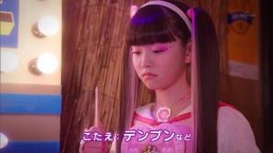 魔法×戦士 マジマジョピュアーズ!第17話『モモカ、元気もりもりバースデー!』 0053