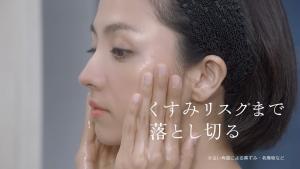 満島ひかり/オールクリアオイル「おしごと娘」篇0006