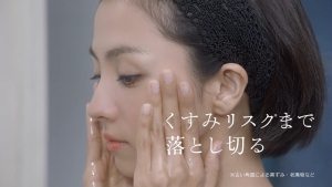 満島ひかり/オールクリアオイル「おしごと娘」篇0007