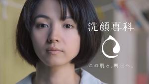満島ひかり/オールクリアオイル「おしごと娘」篇0009
