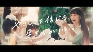 宮崎あおい ネイチャーラボ ダイアンボタニカル「シチリアンフルーツ」篇0009