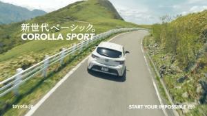 中条あやみ トヨタ カローラ スポー ツ「気持ちいい日」篇0019
