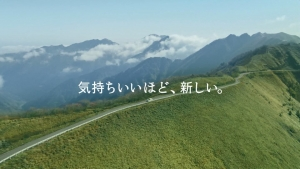 中条あやみ トヨタ カローラ スポー ツ「気持ちいい日」篇0020