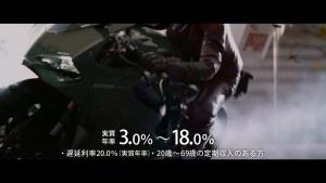夏菜 SMBCモビット「デリバリー」篇0016