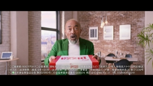 夏菜 SMBCモビット「デリバリー」篇0031