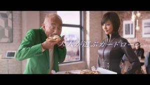 夏菜 SMBCモビット「デリバリー」篇0032