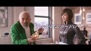 夏菜 SMBCモビット「デリバリー」篇0033