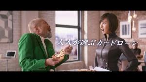 夏菜 SMBCモビット「デリバリー」篇0035