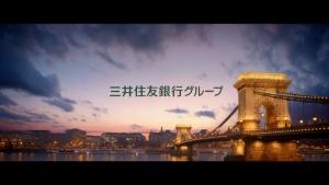 夏菜 SMBCモビット「デリバリー」篇0036