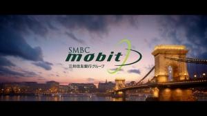 夏菜 SMBCモビット「デリバリー」篇0037
