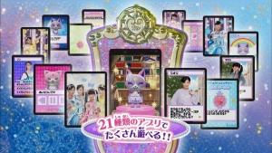 小川桜花 タカラトミー マジョカパレット TVCM0014