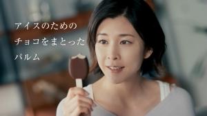 竹内結子 森永乳業 パルム「特別なチョコレート」篇CM0009