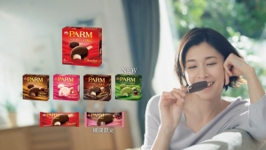 竹内結子 森永乳業 パルム「特別なチョコレート」篇CM0011